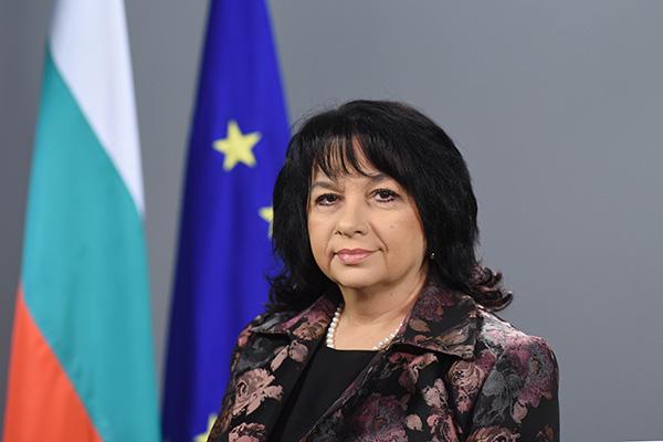 Теменужка Петкова, министър на енергетиката
